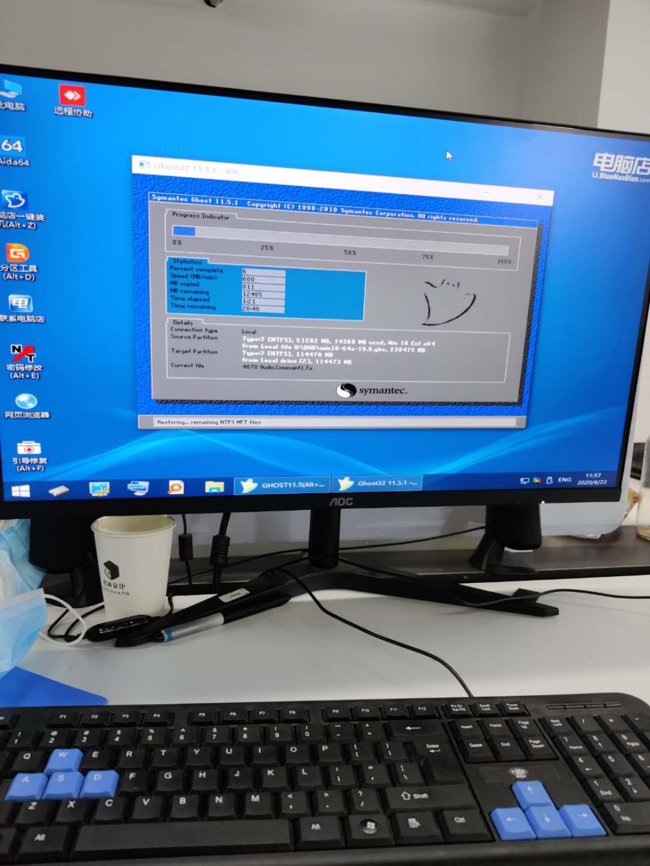 企业单位维护日常-重庆电脑维修-重庆梓菊科技公司