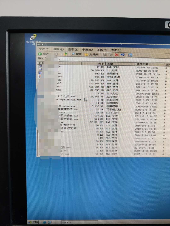 ibm x235 数据恢复案例-重庆电脑维修-重庆梓菊科技公司