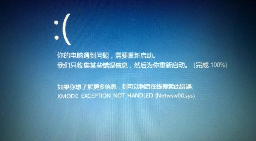 常见电脑故障快速排查-重庆电脑维修-重庆梓菊科技公司