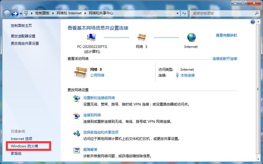 梓菊小知识:打印机共享设置-重庆电脑维修-重庆梓菊科技公司