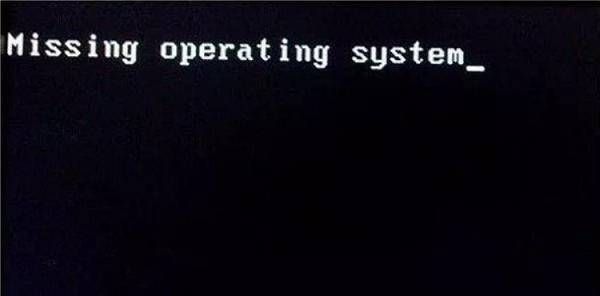 电脑开不了机是怎么回事?应该如何解决呢?-重庆电脑维修-重庆梓菊科技公司