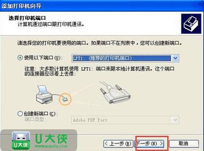 打印机共享问题的终极解决办法-重庆电脑维修-重庆梓菊科技公司